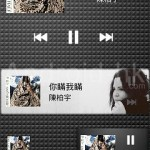 音樂播放器 Pure Music Widget