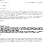 香港官方 HTC Hero Android 2.1 升級