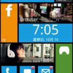 教你用LauncherPro改為Windows Phone 7介面