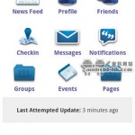 功能更勝官方的 Facebook 程式《Flow For Facebook Free》