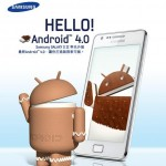 Galaxy S II Android 4.0 更新開始