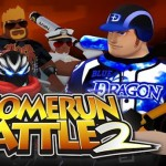 《HOMERUN BATTLE 2》最出色的棒球撃球遊戲