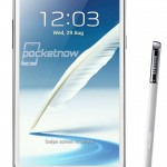 Samsung GALAXY Note 2 正式發表
