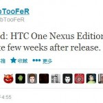 HTC One Google Edition 可於七月初獲得 Android 4.3 升級?!