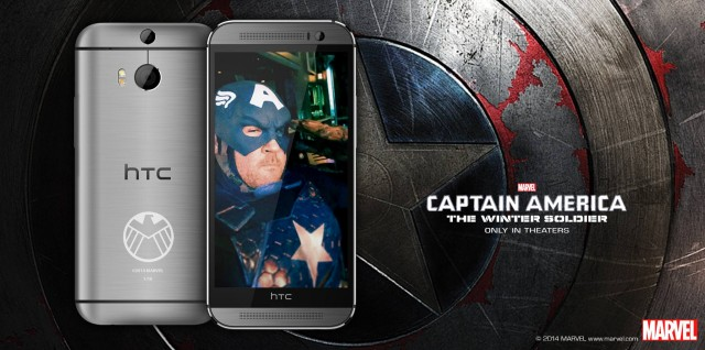 HTC-One-M8-SHIELD-edition-contest-640x318 (1)
