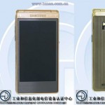 Samsung Galaxy Golden 2 通過 TENAA 認證