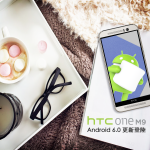 HTC One M9 即日起獲得 Android 6.0 升級