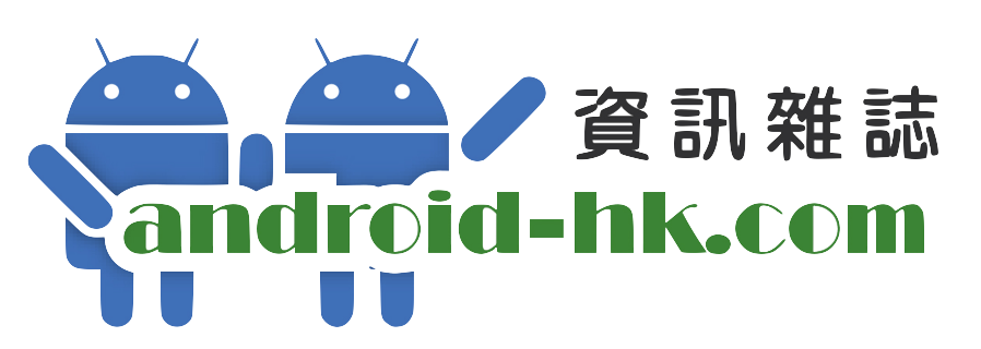 一鍵ROOT機的Android程式《Universal Androot》