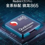Redmi K30 Pro確認採用Snapdragon 865 SoC